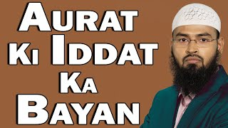Aurat Ki Iddat Ka Bayan By Adv. Faiz Syed