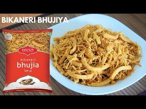 बीकानेरी भुजिआ की सीक्रेट रेसिपी   बीकानेरी भुजिआ   Crispy Bikaneri Bhujia - By Food Connection
