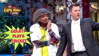 Dr. Gulati Plays Cricket With Brett Lee - The Kapil Sharma Show