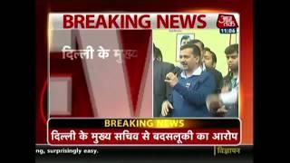 Breaking News Aap Chief Secretary Anshu Prakash