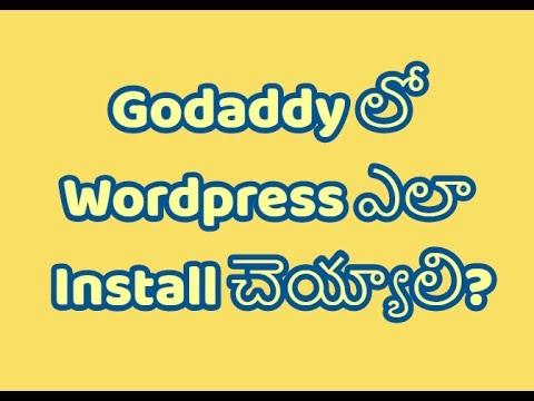 How to install Wordpress in Godaddy telugu