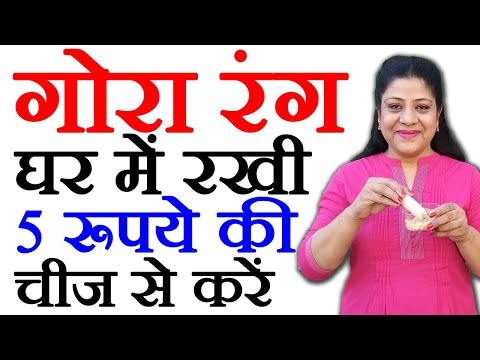 4 Face Scrubs To Make You Gorgeous 4 चमत्कारी फेस स्क्रब Beauty Tips in Hindi by Sonia Goyal #69