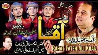 2020 New Heart Touching Beautiful Naat Sharif - Rahat Fateh Ali Khan Rao Brothers  Menu  majbooriyan