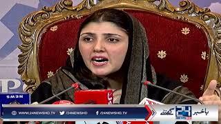 Imran Khan is behind Tehreek e Labbaik sit in, claims Ayesha Gulalai