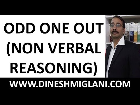 ODD ONE OUT (NON VERBAL REASONING) SSC CGL CHSL IBPS GOVERNMENT JOBS