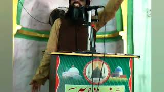 Jab Aaka pe Islam Deen Muqammal Hua Byan By Peer Shafeeque Ahmad Mujaddidi