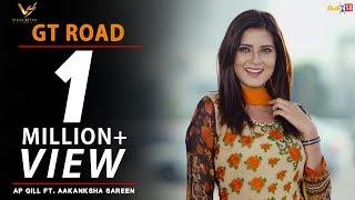 GT Road - AP Gill Ft. Aakanksha Sareen | Latest Punjabi Songs 2017 | Vs Records | Punjabi Songs 2017