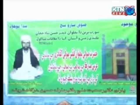 Xxx Mp4 Hazrat Sufi Pahlwan Faqir Urs 2012 KTN NEWS Report 3gp Sex