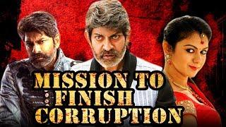 Mission To Finish Corruption (Samanyudu) Telugu Hindi Dubbed Full Movie   Jagapati Babu, Kamna