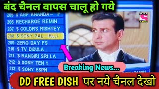 All HD,SD,FTA, and Scrambled Channels Of Dish TV Package And DD Free