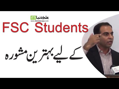 FSc Pre Medical (study guide, admission process, scope)