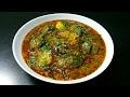 Bharwa Baigan Recipe - Ringan na Ravaiya - Stuffed baby Eggplant recipe - Gujarati recipe