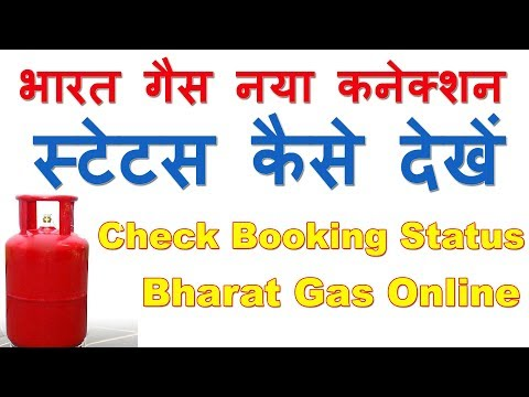 How to Check Bharat GasNew Connection Booking Status & Complete Online Process Of New Booking