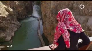 Iran Chaharmahal & Bakhtyari province, Ardal county, People lifestyle, Villages, Handicrafts