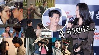 [Eng sub] 손예진의 남자배우들, 그리고 현빈 Hyun Bin, Son YeJin, talk : 영화 '협상' 스타라이브톡 GV : CGV영등포