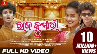 Raja Kumari – Odia Full Video Song | Sailendra , Priyambada , Udit Narayan , Antara , Aswin , Japani