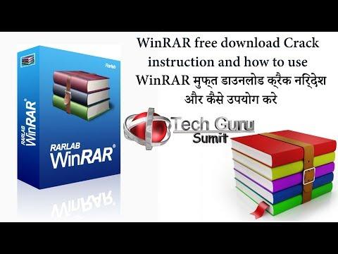 WinRAR free download | Crack instruction | how to use | Tech Guru