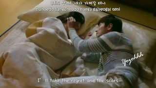 Yoon Do Hyun - Where (어디에) FMV (Mask OST) [ENGSUB + Romanization + Hangul]