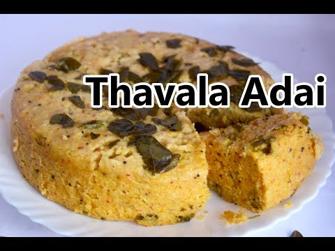 Thavala Adai | தவல அடை | Thavala Adai  Recipe