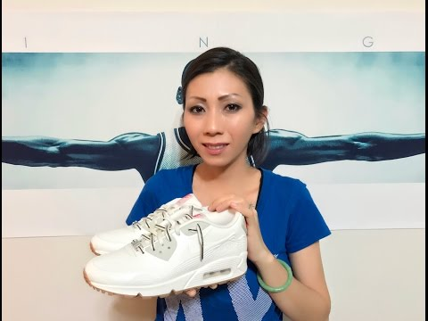 Wife's Air Max 90 Tokyo City Pack unbox and on feet review