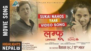 Suko Nahos Yaar - New Nepali Movie LAMPHOO Video Song   Salon Basnet, Kabir Khadka, Aayan Khadka