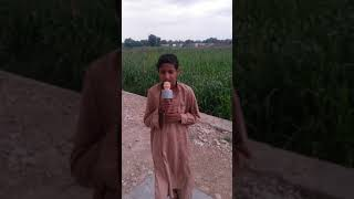 Desi tapay By young boy In Pakistan village Chakwal