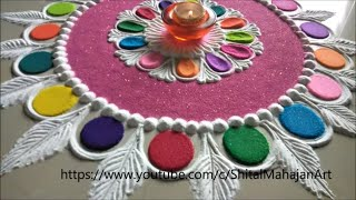 Diwali Special multicolored Rangoli Designs|Latest 2019 Festival Rangoli Designs|by Shital Mahajan