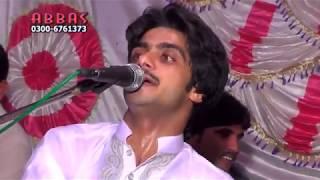 Meda yar lamy da = Basit Naeemi