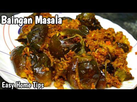 Baingan Masala Recipe Hindi Baingan Ki Sabzi Recipe Eggplant Curry Spicy Masala Baingan