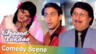 Popular Comedy Scenes of Superhit Hindi Movie Chaand Kaa Tukdaa | Salman Khan - Sridevi - Mehmood