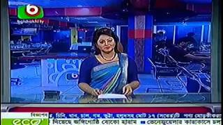 Boishakhi News Today 8 May|Bangla News Live BD |BDNews24.TV News|Latest Bangla News|