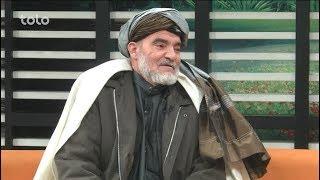 Download بامداد خوش - کاه فروشی - صحبت با حاجی سیف الدین جمعه خان در مورد انواع کبوتر Video