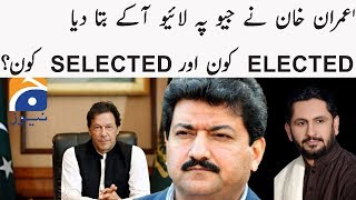 **Imran Khan Live On Geo** Is What Proves He Is Truly Elected PM Of Pakistan