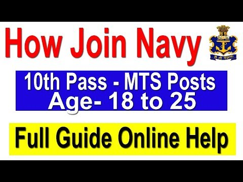 #Apply Online , How to Join Indian Navy MTS 10th Pass #Latest Govt Job