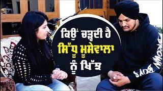 Sidhu Moosewala | Exclusive Interview | Dil Da Ni Mada | Bollywood Tadka Punjabi