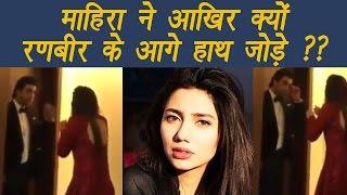 Mahira Khan PLEADS in front of Ranbir Kapoor; Watch video | FilmiBeat