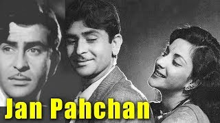 Jan Pahchan│Full Hindi Movie│Raj Kapoor, Nargis