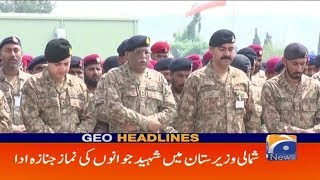 Geo Headlines - 04 PM - 23 September 2018