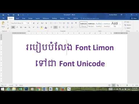 How to convert font Khmer Limon to font Khmer Unicode by Microsoft Office Word