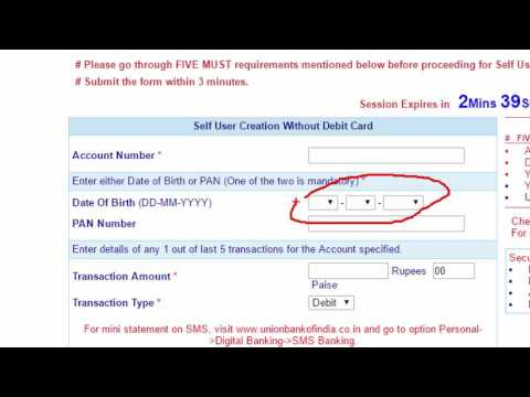 How to Activate Union Bank of india Internet Banking Facility - Tamil Banking
