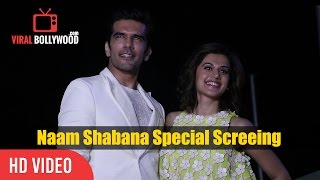 Gorgeous Taapsee Pannu At Naam Shabana Movie Special Screening   Viralbollywood