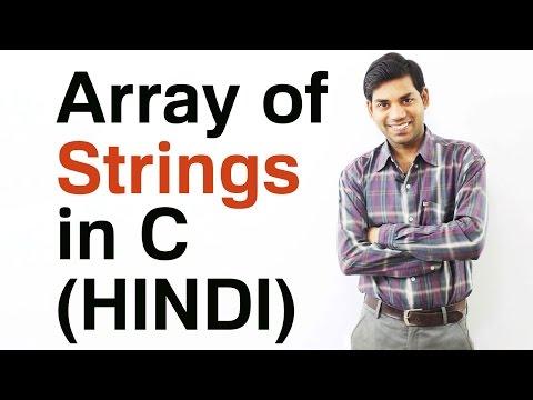 Arrays of Strings in C (HINDI/URDU)