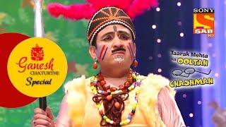 Jetha Gets Punished On Ganesh Chaturthi | Taarak Mehta Ka Ooltah Chashmah | Ganesh Chaturthi Special