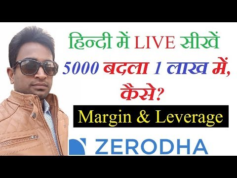 [LIVE] Zerodha Margin Leverage Up To 20X Times - TRADING 5000 for 100000 INR