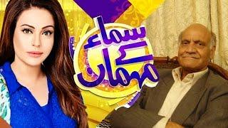 Anwar Masood Ki Shayri - Samaa Kay Mehmaan – 18 July 2016