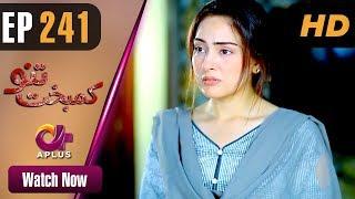 Drama | Kambakht Tanno - Episode 241 | Aplus ᴴᴰ Dramas | Tanvir Jamal, Sadaf Ashaan