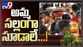 ఉజ్జయిని మహంకాళి అమ్మవారికి బంగారు బోనం సమర్పించనున్న కేసీఆర్ - TV9