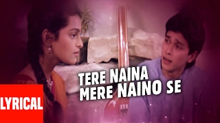 Tere Naina Mere Naino Se Lyrical Video | Bhrashtachar | Suresh Wadkar | Shilpa Shirodkar