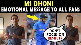 MS Dhoni EMOTIONAL VIDEO message to all fans after World Cup 2019 | Must Watch