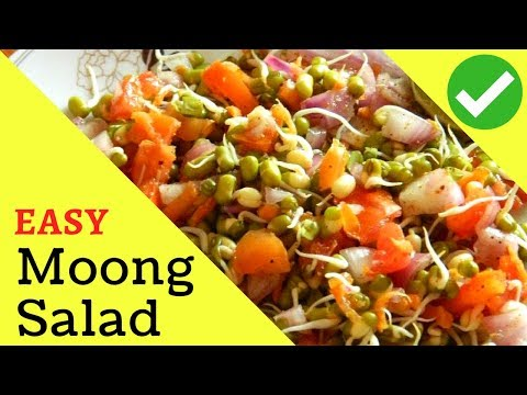 Sprout Salad Recipe I NO OIL Moong Sprout Salad I Quick Sprout Salad Recipe